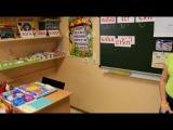 Виртуальная экскурсия по детскому развивающему центру Сёма ФМР Краснодар Образцова 27