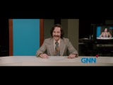 Телеведущий: И снова здравствуйте (Anchorman 2: The Legend Continues)